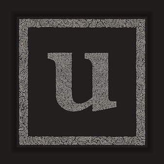 Decorative letter u monogram logo alphabet vector