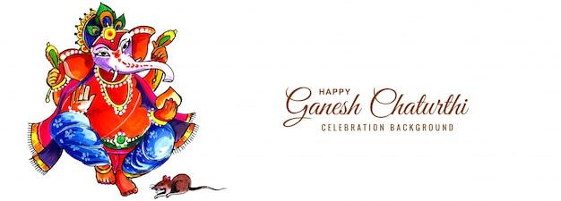 Декоративный лорд ганеша для дизайна баннера карты ганеша чатуртхи