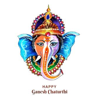 ガネーシュチャトゥルティカードの装飾的な主ガネーシャ