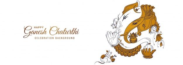 ガネーシュチャトゥルシー祭バナーデザインの装飾的な主ガネーシャ
