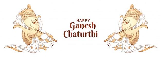 Decorative lord ganesha for ganesh chaturthi festival banner design