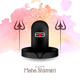Decorative maha shivratri elegant greeting card