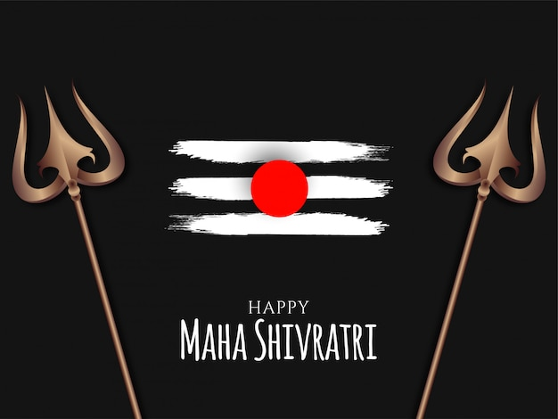 Decorative maha shivratri elegant greeting card