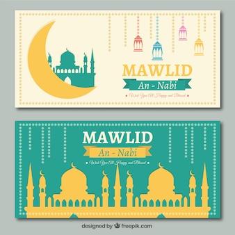 Decorative mawlid banners