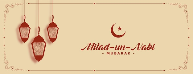 Decorazione di lampade decorative milad un nabi mubarak banner