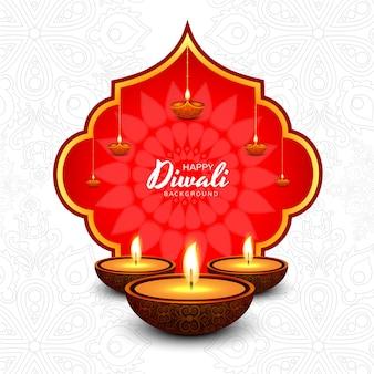 Fondo decorativo della carta di celebrazione di festival di diwali della lampada a olio