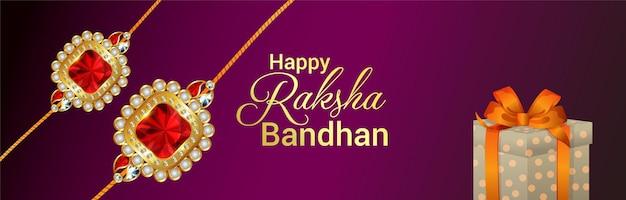 Decorative rakhi for happy raksha bandhan on purple background