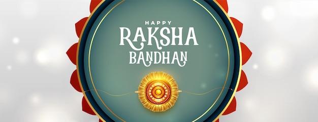 Banner decorativo raksha bandhan in stile indiano