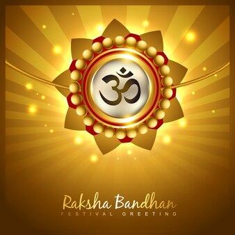Decorative raksha bandhan design