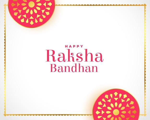 장식적인 raksha bandhan 축제 카드 디자인