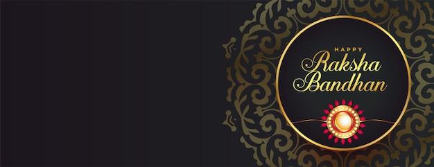 ラキデザインの装飾的なラクシャバンダンゴールデンブラックバナー