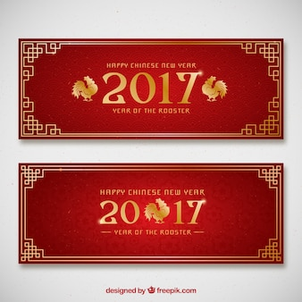 Decorative rooster chinese new year banners