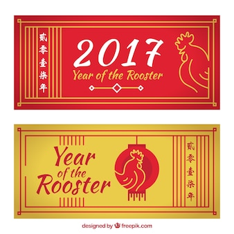 Decorative rooster year banners
