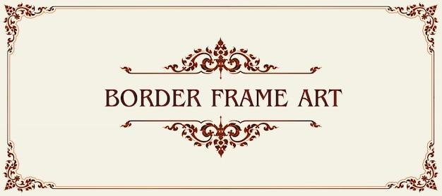装飾的なロイヤルビンテージフレームと枠線
