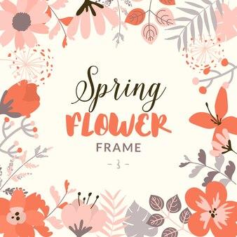 装飾的な春の花のフレーム