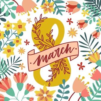 リボンで飾られた3月8日のレタリングと雑多な春の花が咲く装飾的な正方形のグリーティングカードテンプレート。