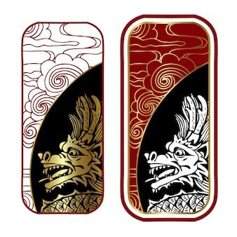 中国風のドラゴンの装飾スタンプ