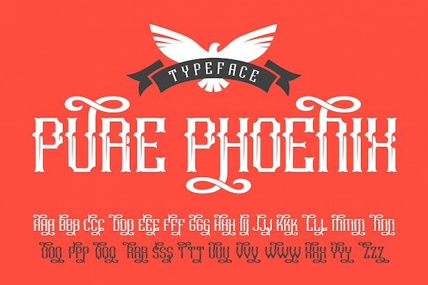 Декоративный текстурированный набор шрифтов