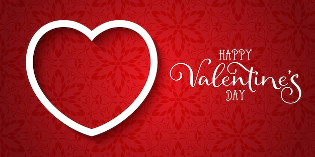 Decorative valentines day banner with elegant design