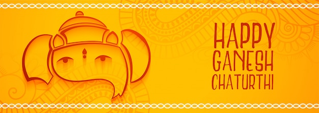Decorative yellow happy ganesh chaturthi festival banner