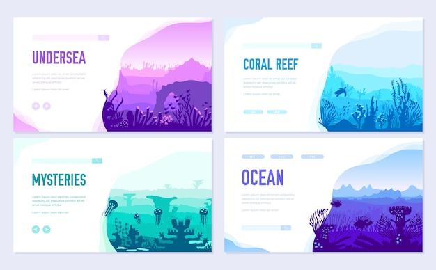 해저 카드 세트 전용
