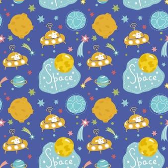 Deep space cartoon vector seamless pattern