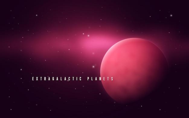 ガス巨人と星雲の深宇宙sf抽象的なベクトルイラスト。