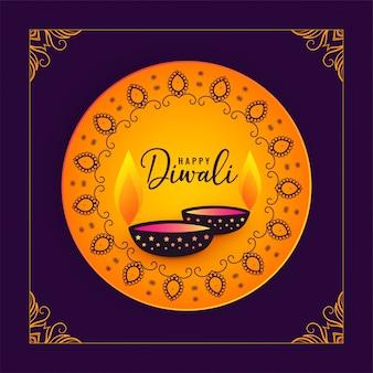 Deepawali festival greeting card with diya