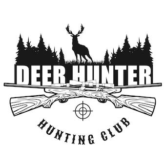사슴 사냥꾼 클럽