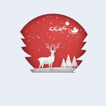 冬のサンタクロース、雪のある森の中の鹿。クリスマス、新年