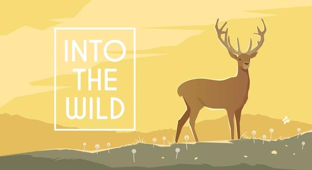 鹿。ワイルドへ。