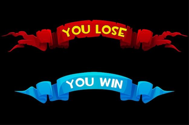 Победить надписи на наградных ленточках для игрового ui