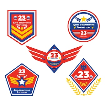 Defenders of fatherland day label set