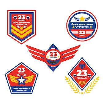 Set di etichette per i difensori della patria