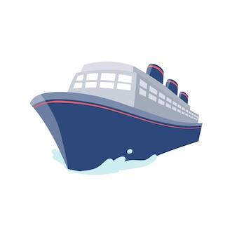 변형 된 선박