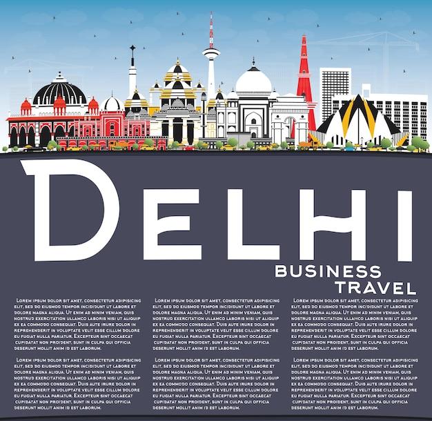 컬러 건물, 푸른 하늘 및 복사 공간이 있는 인도 델리의 스카이라인. 벡터 일러스트 레이 션. 역사적인 건축과 비즈니스 여행 및 관광 개념입니다. 랜드마크가 있는 델리의 풍경.