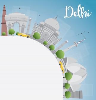 Delhi skyline with gray landmarks, blue sky and copy space.