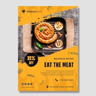 Шаблон плаката вкусного барбекю