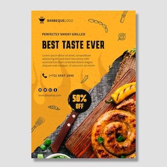 맛있는 바베큐 포스터