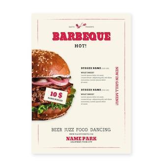 Шаблон плаката для пикника вкусного барбекю