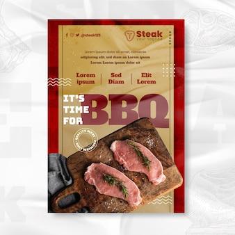 맛있는 바베큐 포스터 템플릿