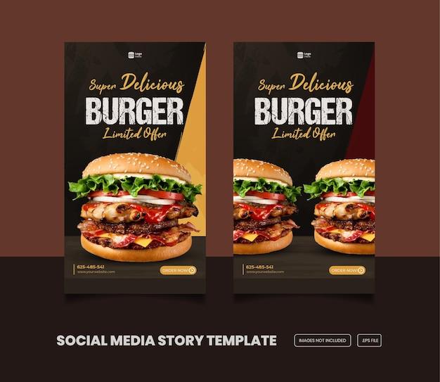 맛있는 버거와 음식 메뉴 인스타그램과 페이스북 스토리 템플릿 프리미엄 eps