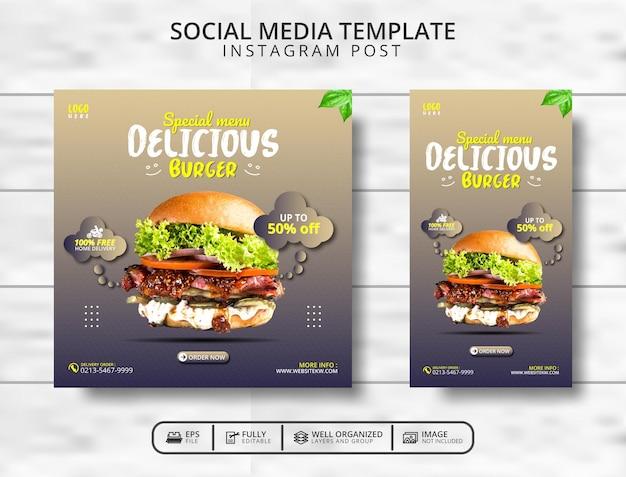 맛있는 버거와 음식 메뉴 소셜 미디어 포스트 템플릿