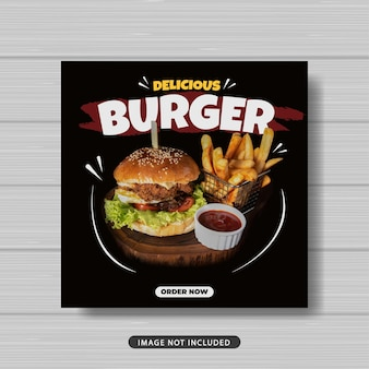 Вкусный бургер продвижение продажи еды в социальных сетях шаблон сообщения баннер