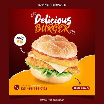 Delicious burger promotion and food menu social media instagram post banner template design vector