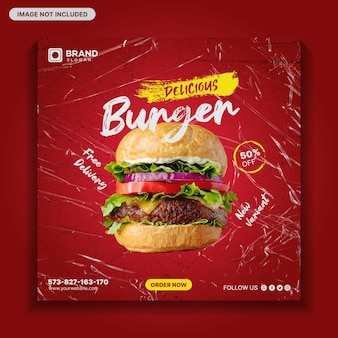 おいしいハンバーガーソーシャルメディアの投稿、食品ソーシャルメディアの投稿、食品メニュー、食品テンプレート