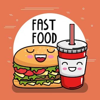 ソーダカワイイキャラクターと美味しいハンバーガー