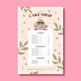 美味しいケーキ屋さんメニューテンプレート