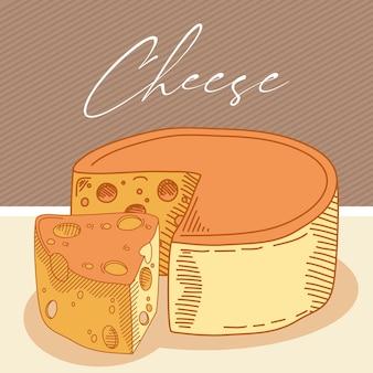 맛있는 치즈 음식