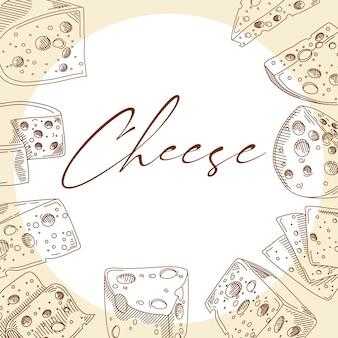 맛있는 치즈 스케치 프레임